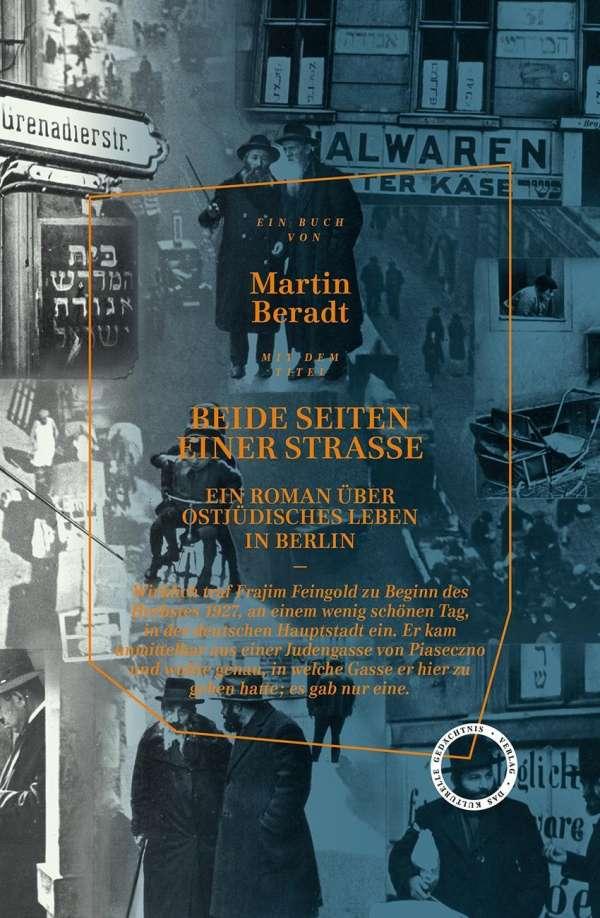 Martin Beradt: Beide Seiten einer Strasse